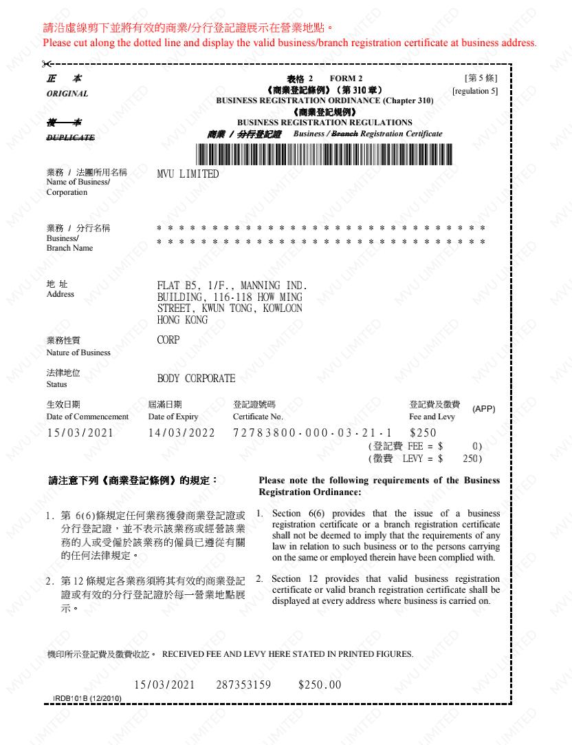 MVU Cloud Mining Registration